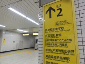 map19-met-fukuto-under