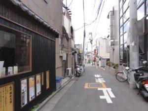 map28-met-fukuto-go-straight