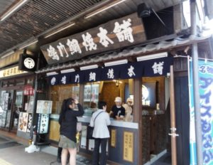 map27-met-fukuto-taiyaki