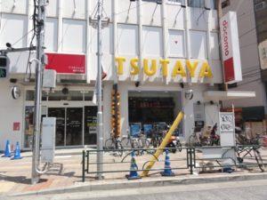 map6-tsutaya