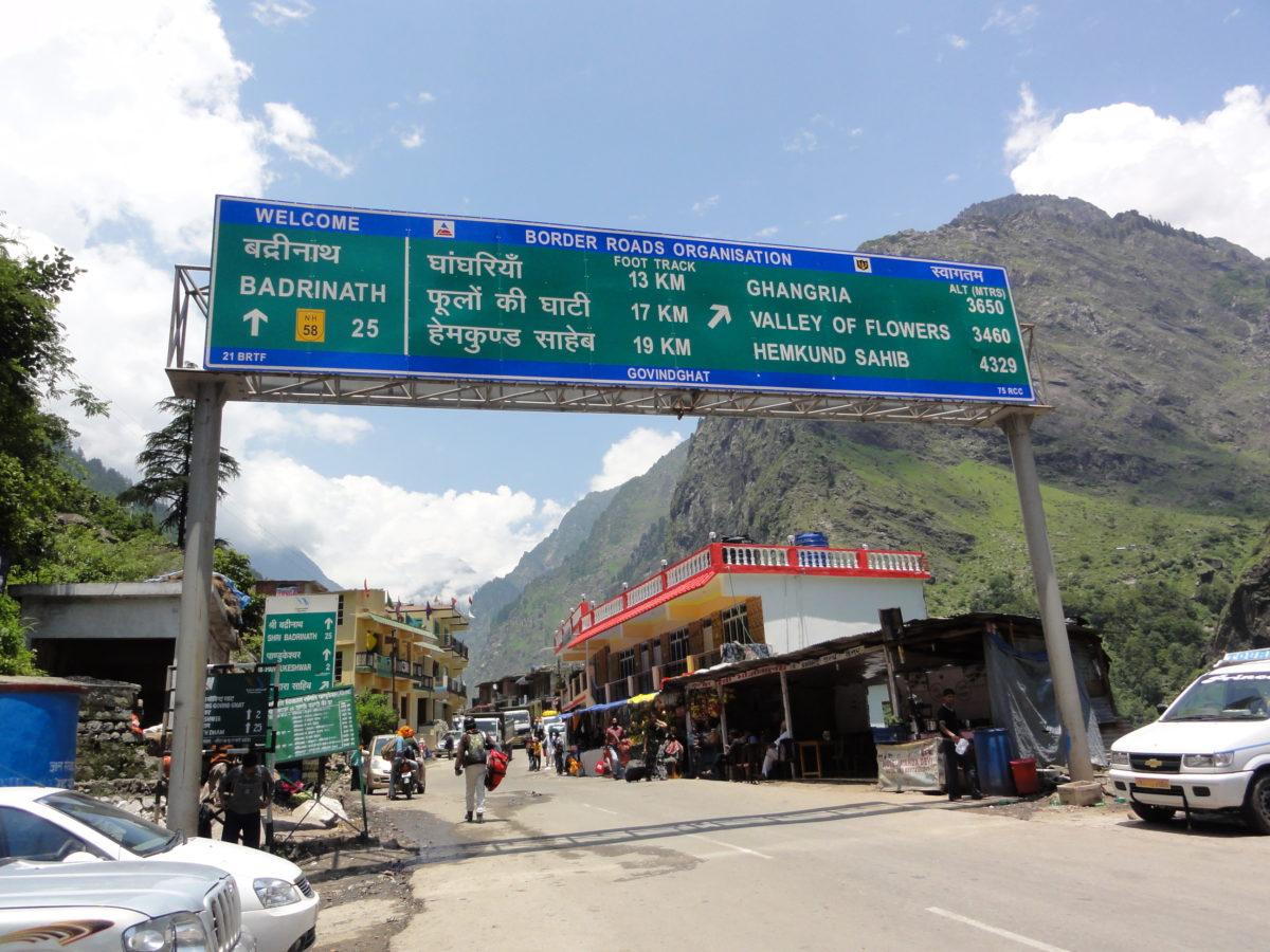 北インド ヒマラヤ山麓 6