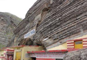 ヴィヤーサ洞窟