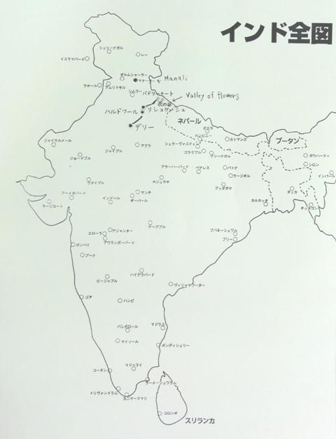 北インド ヒマラヤ山麓 1