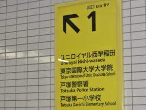 map47-met-fukuto-under