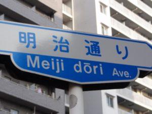 map51-met-fukuto-meiji-av