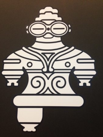 縄文 1万年の美の鼓動(縄文展)@東京国立博物館 平成館