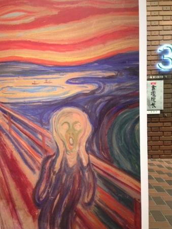 ムンク展 共鳴する魂の叫び@東京都美術館