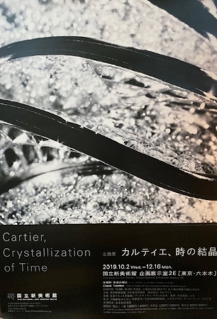 cartier_crystallization1
